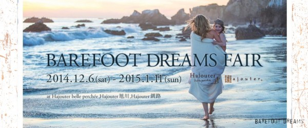 BAREFOOT DREAMS FAIR_a0169017_1885236.jpg