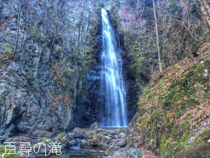 奥多摩で山遊び_c0222817_19014832.jpg