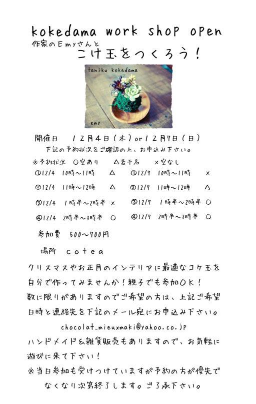 f0331625_00113558.jpg