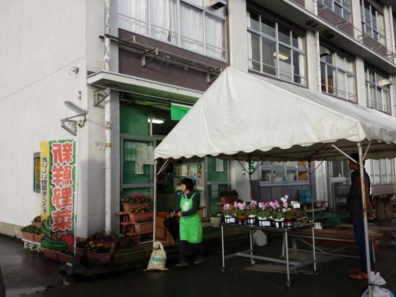 高山高校山田校舎のスクールマート_e0155231_23202794.jpg