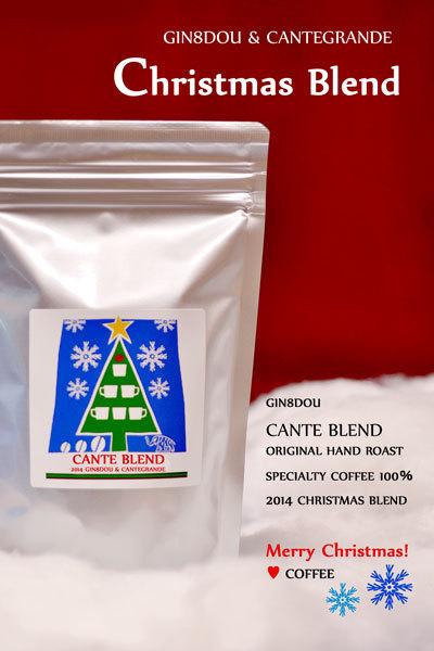 December / CANTE BLEND_b0195242_20235066.jpg