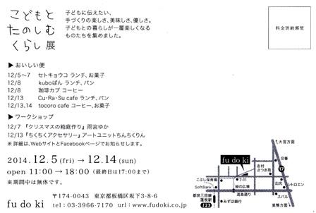 b0219956_05137.jpg