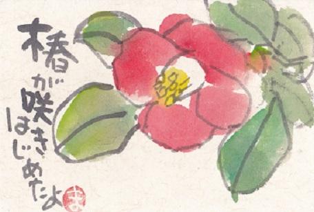 f0179357_1952244.jpg