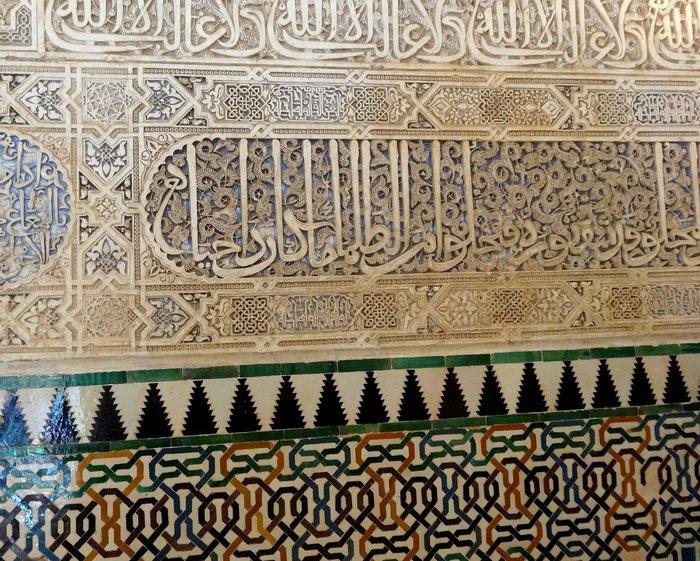 スペイン旅行記 16  アルハンブラ宮殿_a0092659_041523.jpg