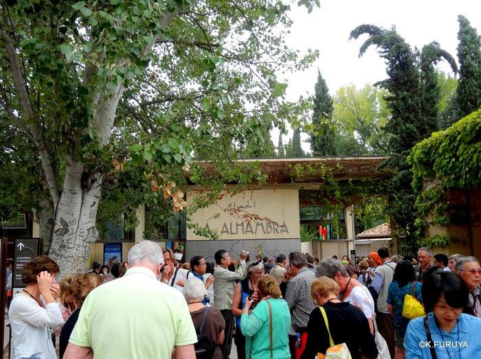 スペイン旅行記 16  アルハンブラ宮殿_a0092659_052666.jpg