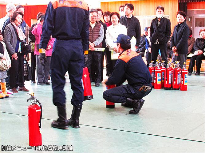 地域での14年度防災訓練_c0167961_15441982.jpg