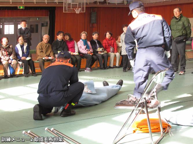 地域での14年度防災訓練_c0167961_1544395.jpg