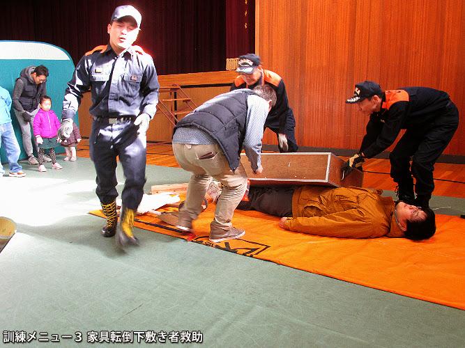 地域での14年度防災訓練_c0167961_15445547.jpg