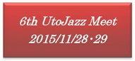 5th Uto Jazz Meet コンサート・・・その1_f0358164_20081732.jpg