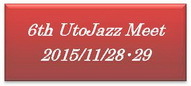 5th Uto Jazz Meet 前夜祭・・・その1_f0358164_20081732.jpg
