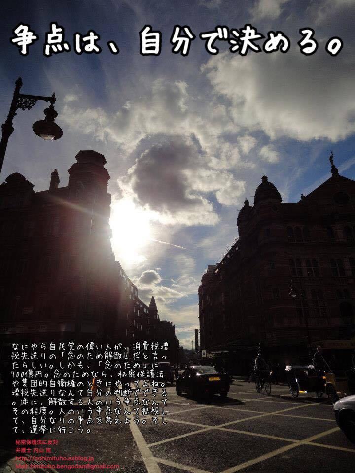 b0326569_17010229.jpg