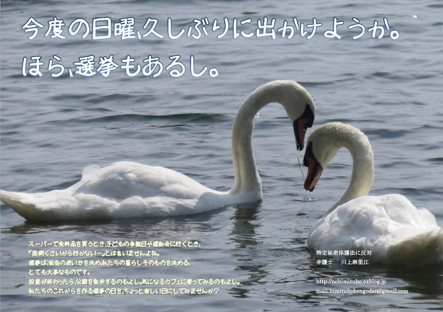 b0326569_17015876.jpg