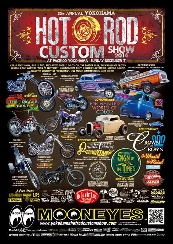 2014 HOT ROD CUSTOM show_f0296171_1611431.jpg