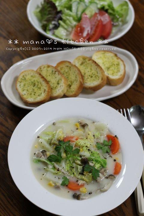 ロコモコ丼 ☆ 白菜たっぷりクリームシチュー♪_c0139375_1263963.jpg