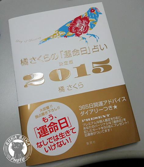 f0210380_16355820.jpg