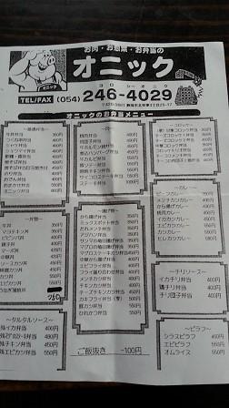 f0228680_9254525.jpg