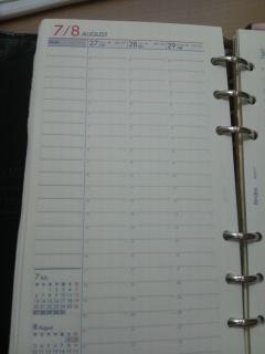No.2641 12月2日(火):各自が12月にすべきこと_b0113993_23184153.jpg