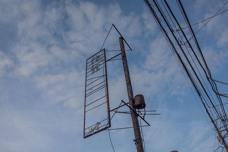 記憶の残像-691 東京都台東区 下谷神社付近_f0215695_18241459.jpg