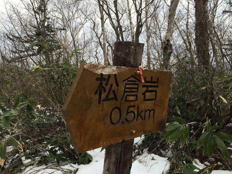 松倉_f0281095_8181538.jpg