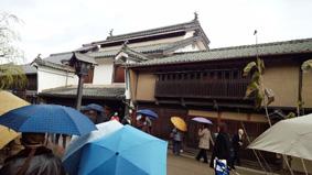 海野宿_e0246300_13211287.jpg