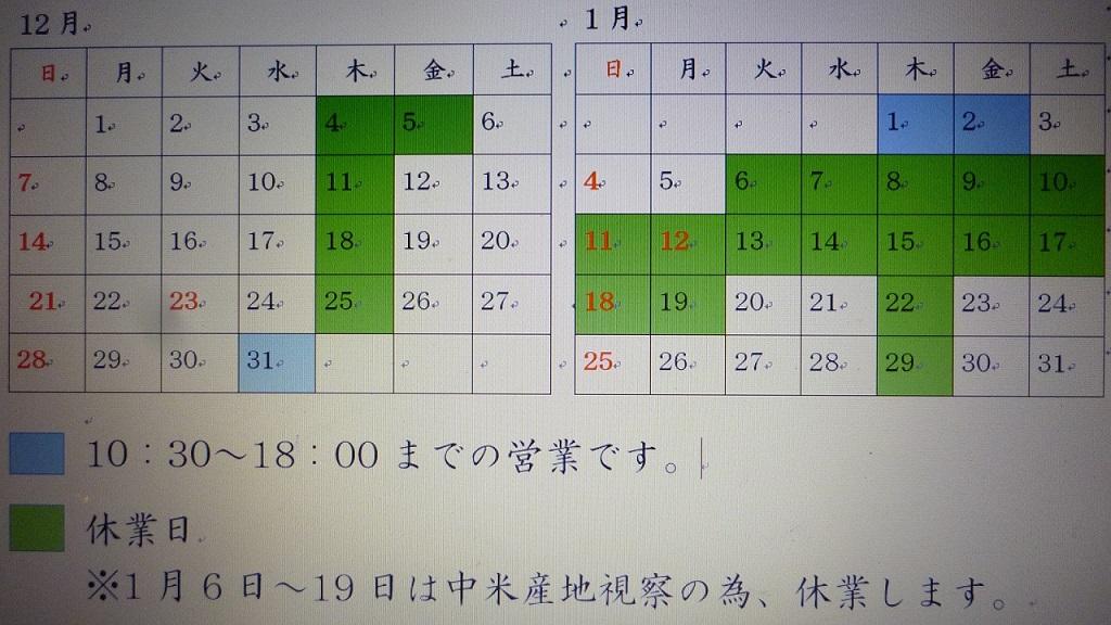 f0215709_17213048.jpg