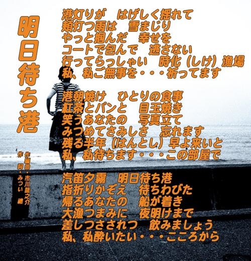 d0095910_19225945.jpg