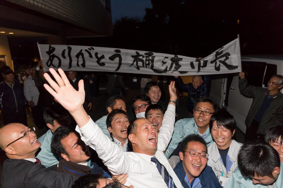日本一の幸せな人間です_d0047811_23301557.jpg