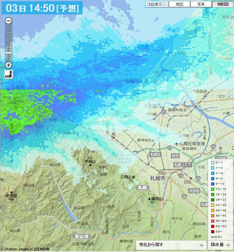 ほぼ真冬日なのに雪がほとんど降らない札幌_c0025115_19322548.jpg