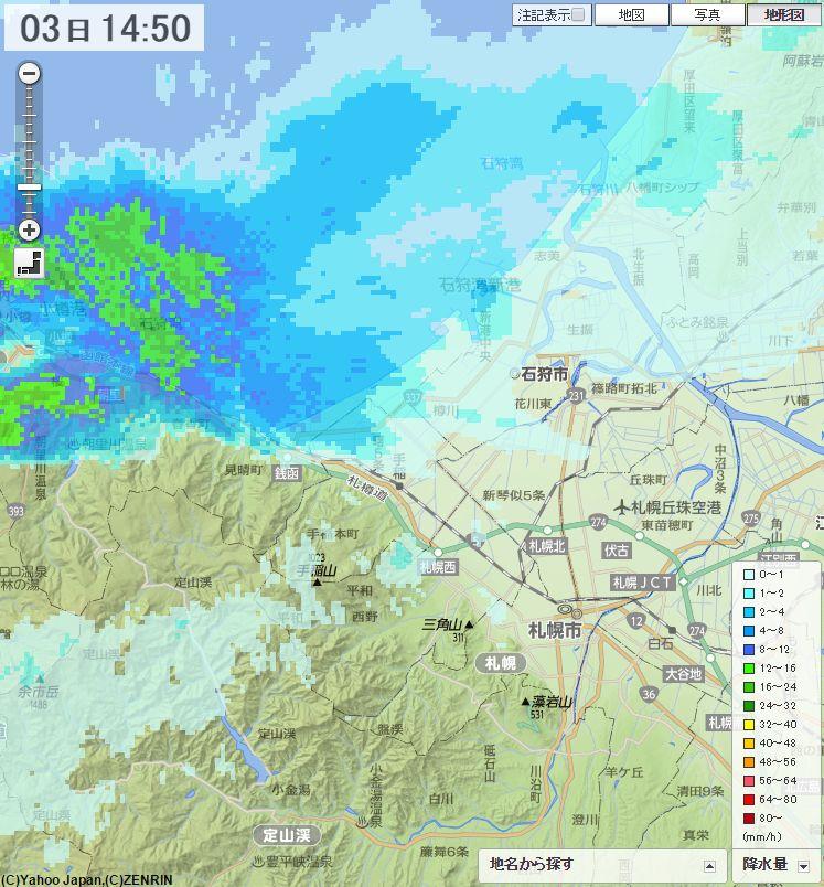 ほぼ真冬日なのに雪がほとんど降らない札幌_c0025115_19331470.jpg