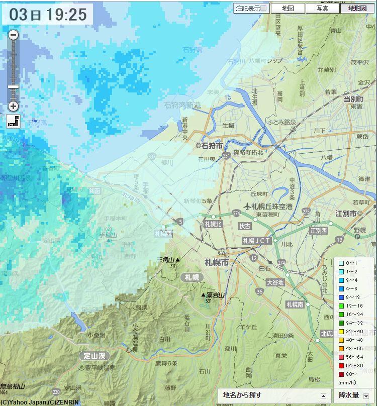 ほぼ真冬日なのに雪がほとんど降らない札幌_c0025115_19363039.jpg