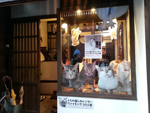 猫いっぱいの癒しのイベント!kachimoさんの「うちの猫ら」カレンダーヴァイキング展へ!_f0357923_154873.jpg