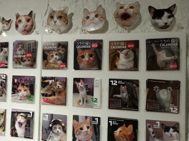 猫いっぱいの癒しのイベント!kachimoさんの「うちの猫ら」カレンダーヴァイキング展へ!_f0357923_18114964.jpg
