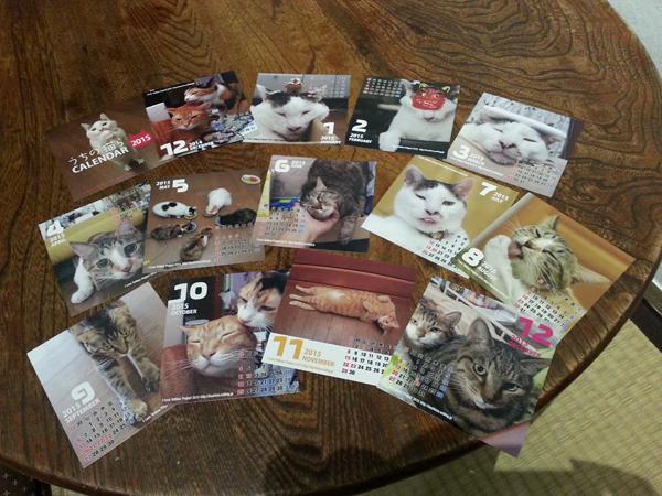 猫いっぱいの癒しのイベント!kachimoさんの「うちの猫ら」カレンダーヴァイキング展へ!_f0357923_183037.jpg