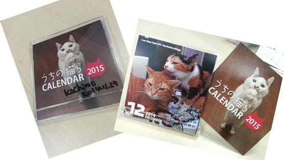 猫いっぱいの癒しのイベント!kachimoさんの「うちの猫ら」カレンダーヴァイキング展へ!_f0357923_2234119.jpg