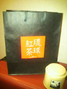 ☆あたたかな夜<沖縄LIVE>。_a0120325_20224182.jpg