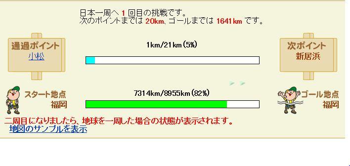 b0008825_15521834.jpg