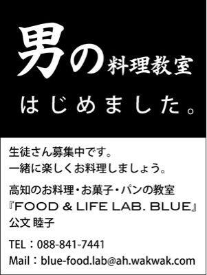 b0113631_283485.jpg