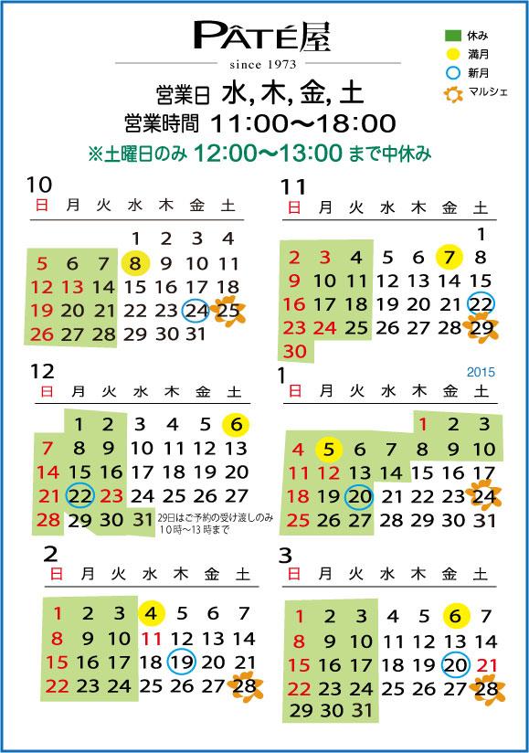 f0206733_16591251.jpg