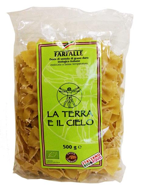 FARFALLE 【LA TERRA E IL CIELO】_a0281139_19513350.jpg