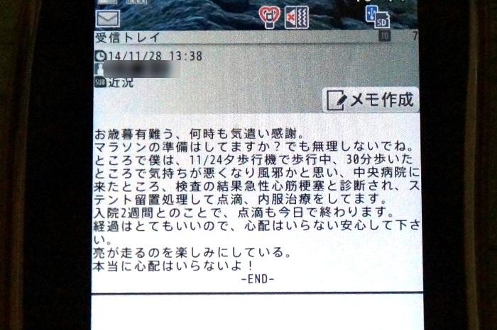 c0022340_19441817.jpg