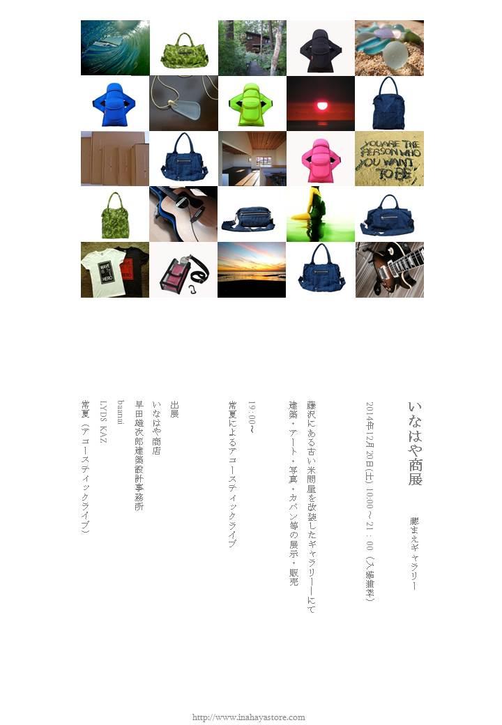 c0221644_1656715.jpg