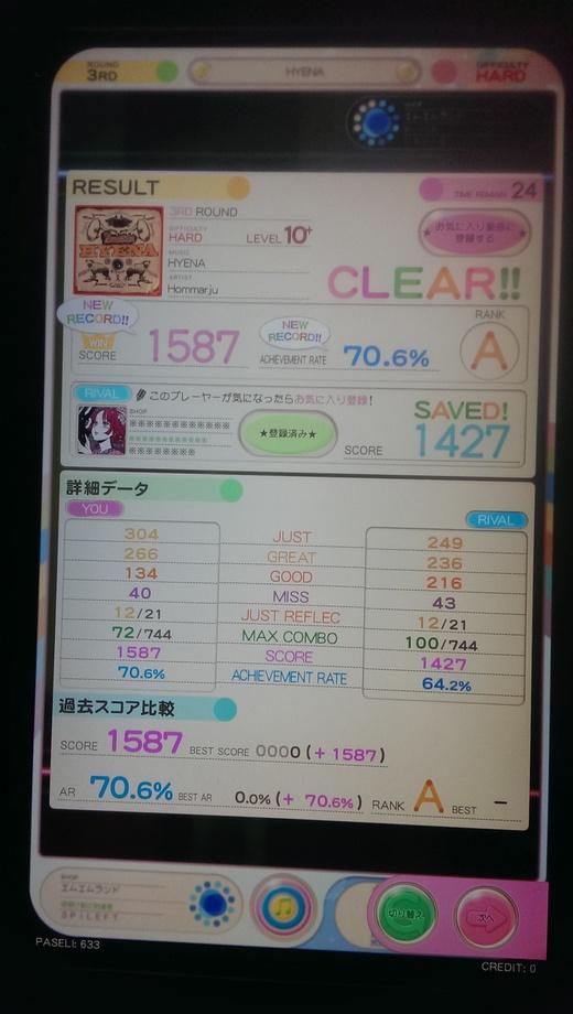 f0019846_052591.jpg