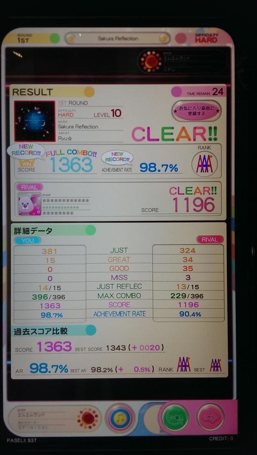 f0019846_26939.jpg