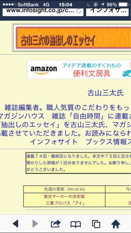 b0021251_1595276.jpg