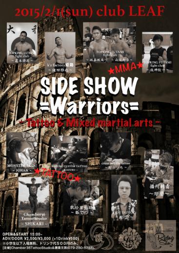 『SIDE SHOW =Warriors=』いよいよ明日です☆_a0148054_22250742.jpg