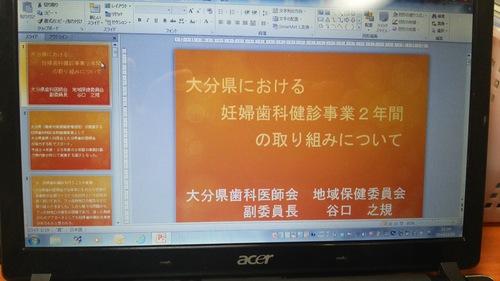 妊婦歯科健診_f0174854_8301988.jpg