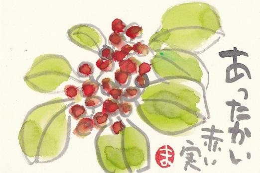 f0179357_20114843.jpg