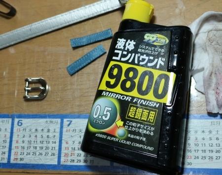 b0307766_22540629.jpg