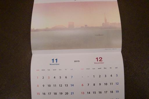 カレンダー2015_f0176370_17404259.jpg