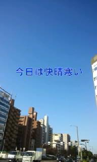 f0200871_941862.jpg